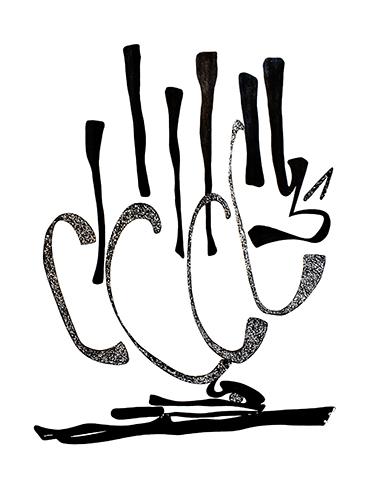 goélette à hunier